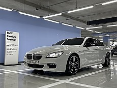 BMW 640d Gran Coupe xDrive M Limited