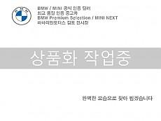 BMW 530i xDrive M Sport