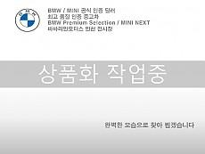 BMW 630d GT xDrive M sport